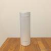 こまめに水分補給をしたい スリムで軽いタイガーの水筒を購入