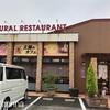 【兵庫県西宮市】洋食&フルーツのお店「太陽のカフェ」でランチ・食べ放題のフルーツパフェバー