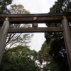 明治神宮〜渋谷