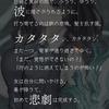 【シノアリス】 現実篇 人魚姫 一章 ストーリー ※ネタバレ注意
