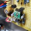 BTL_A級DCパワーアンプ設計編1
