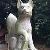 初富稲荷神社のお狐さん『はつ』