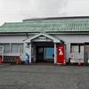 因美線:東津山駅(ひがしつやま)