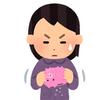 【交通費は月予算6万円!!】幼児がいる共働き家庭の出費は、必要経費と割り切る