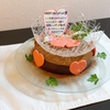 【生チョコレートケーキ】主人へバレンタイン