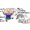 宇佐八幡神社の秋祭りで「アイツ」紙芝居初披露します!