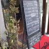 京都は湯豆腐、湯葉、おばんざいだけじゃない?