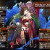 A:絢爛の吸血鬼エマ 第二覚醒【カーミラ】