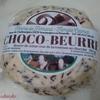 フランスのチョコレート入りバターって?タルティーヌエショコラ