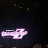 ももいろクローバーZ 「STARDUST PLANET」@ AKIBAカルチャーズ劇場