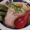 スタンダードな煮干し系のラーメン「麺匠濱星」