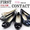 歩きやすくてヒールのある可愛い靴 (4) ファーストコンタクト