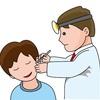 自閉っ子 耳鼻科へ行く