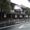 雨中近江八幡街並みを
