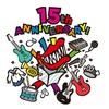 【関ジャニ∞】「十五催」キャンペーン~全シングル・アルバムがアプリ対応へ~