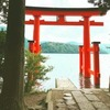 夏休み~箱根神社・芦ノ湖~