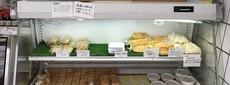 節分に立春大吉豆腐を食べて邪気払い - そんな日に食べたい3kgのざる豆腐、豆乳シュークリーム