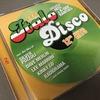 "ZYX Italo Disco 12"" Hits - Greatest Hits & B-Side Rarities"