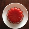 おいしさを優先するか健康を優先するか☆煩悶のトマトジュースゼリー