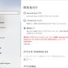 install WindowsApplicationDriver