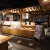 お茶の水・秋葉原「EDOCCO CAFE MASU MASU(マスマス)」〜神田明神内にある、クリーミーなプリンが美味しいカフェ〜