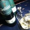 【Whisky】グレンフィディック12年