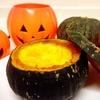 簡単カワイイかぼちゃプリンでハロウィンを盛り上げよう!