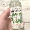 【家飲み少しオシャレにしません?】モナン「モヒートミント・シロップ」でおうちカクテルできちゃいますぞ