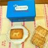 エシレバターを使用しているお菓子、エシレサブレグラッセ食べました