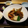 Hotel Indigo Hakone Gora #1