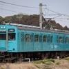 第497列車 「 105系と珍客を併せて狙う 桜井線紀行その3 」