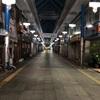 青春18きっぷ旅 in九州part5(宮崎~鹿児島中央)