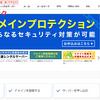 はてなブログをpro(有料版)へ移行の仕方2019-hato