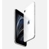 新しいiPhone SEを買う人必見!