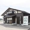 【オススメ5店】酒田・鶴岡(山形)にある定食が人気のお店