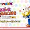 パズドラとマリオがコラボ!3DS パズル&ドラゴンズ スーパーマリオエディションが4月29日発売決定!