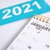 【2021年】変更・移動があった祝日まとめ 紙のカレンダーを使っている人は要注意!