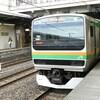 公共交通機関で行く鎌倉・江ノ島(鎌倉・江ノ島 交通事情)