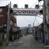 田舎駅めぐり 近鉄壺阪山駅(奈良県高取町)