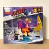 レゴ(LEGO) レゴムービー ルーシーとわがまま女王 70824 レビュー