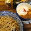 代々木【TOKITA】海老泡つけ麺 ¥850