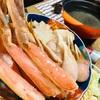 ふるさと納税で年に一度のカニ祭りじゃいっ♫ 北海道網走市のズワイガニ!