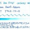 #0272 Pelle Penna Amarfi-Azzuro