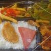 [19/01/23]「琉花」の「チンジャオロースー(日替わり弁当)」300円 #LocalGuides