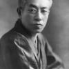 【日本の文豪】実はクズでド畜生な逸話を持ってる文学者【お前も人間失格】