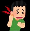 片耳だけが聴こえないのもけっこう辛い。で、プロフィールにうつ病って書く人は何で書くの?