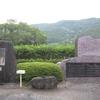 美空ひばりさんと日本一の大杉