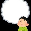 【発達】赤ちゃんも小学生も脳みそフル活用!!粘土あそび