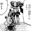 【スーパードラゴンボール】帰ってきたヒメカマン【ヒーローズ】