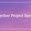 【新日本プロレス】 Together Project Specialで見たいカード